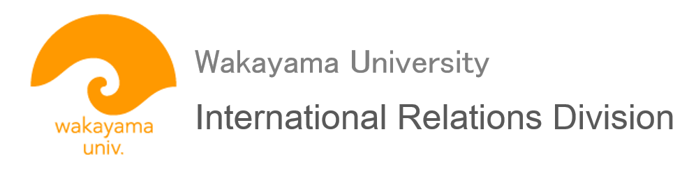 Wakayama University International Relations Division